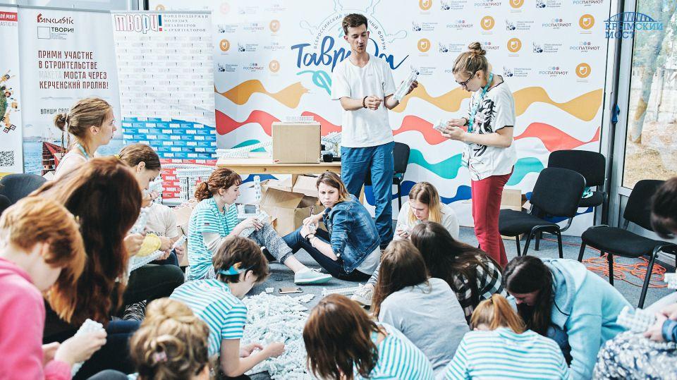 Кировчане принимают участие во всероссийском молодежном форуме «Таврида».