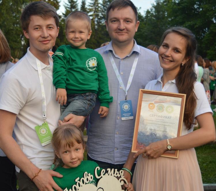 Кировчанка стала победительницей грантового конкурса Всероссийского форума молодых семей.