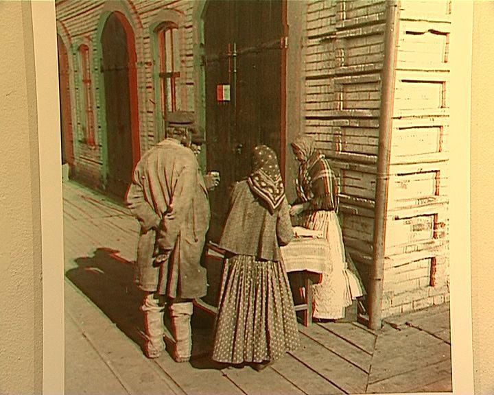 Выставка стереографий известного вятского фотографа Сергея Лобовикова