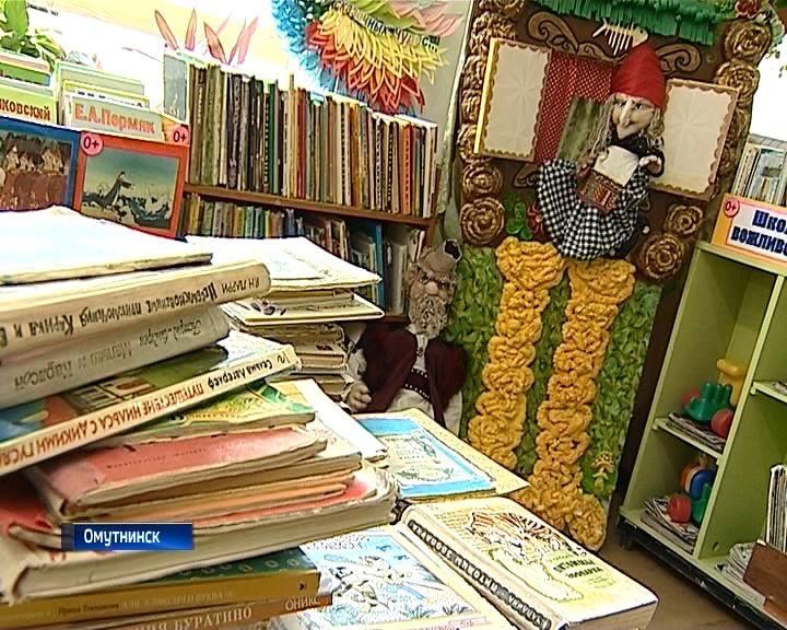 В Омутнинске библиотека нуждается в ремонте