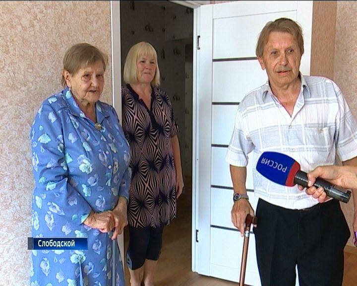 В Слободском 11 семей сменят ветхое жилье на благоустроенную новостройку