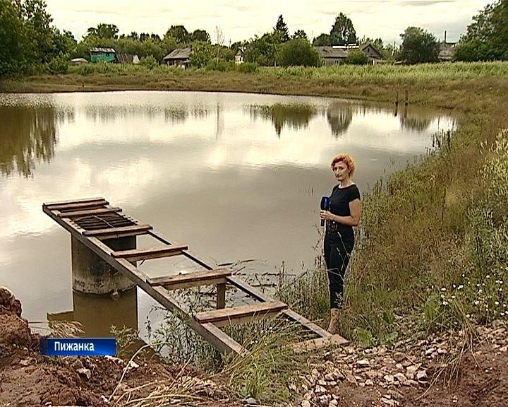 В Пижанке благоустройство пруда обернулось большой проблемой для жителей