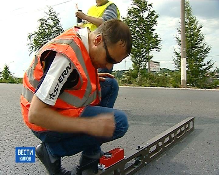В Кирове продолжается дорожный ремонт дорог