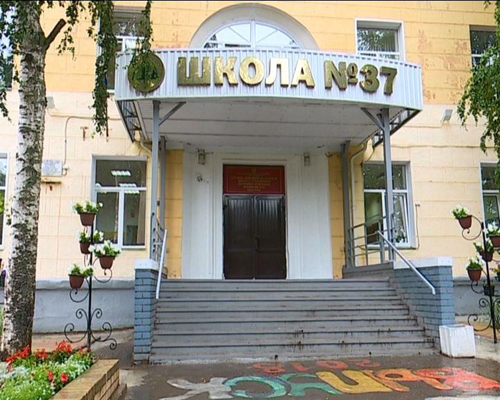 Кировские школы начали активную подготовку к новому учебному году