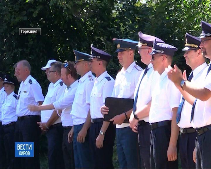В Германии стартовал международный слёт юных пожарных из Кирова и земли Гессен