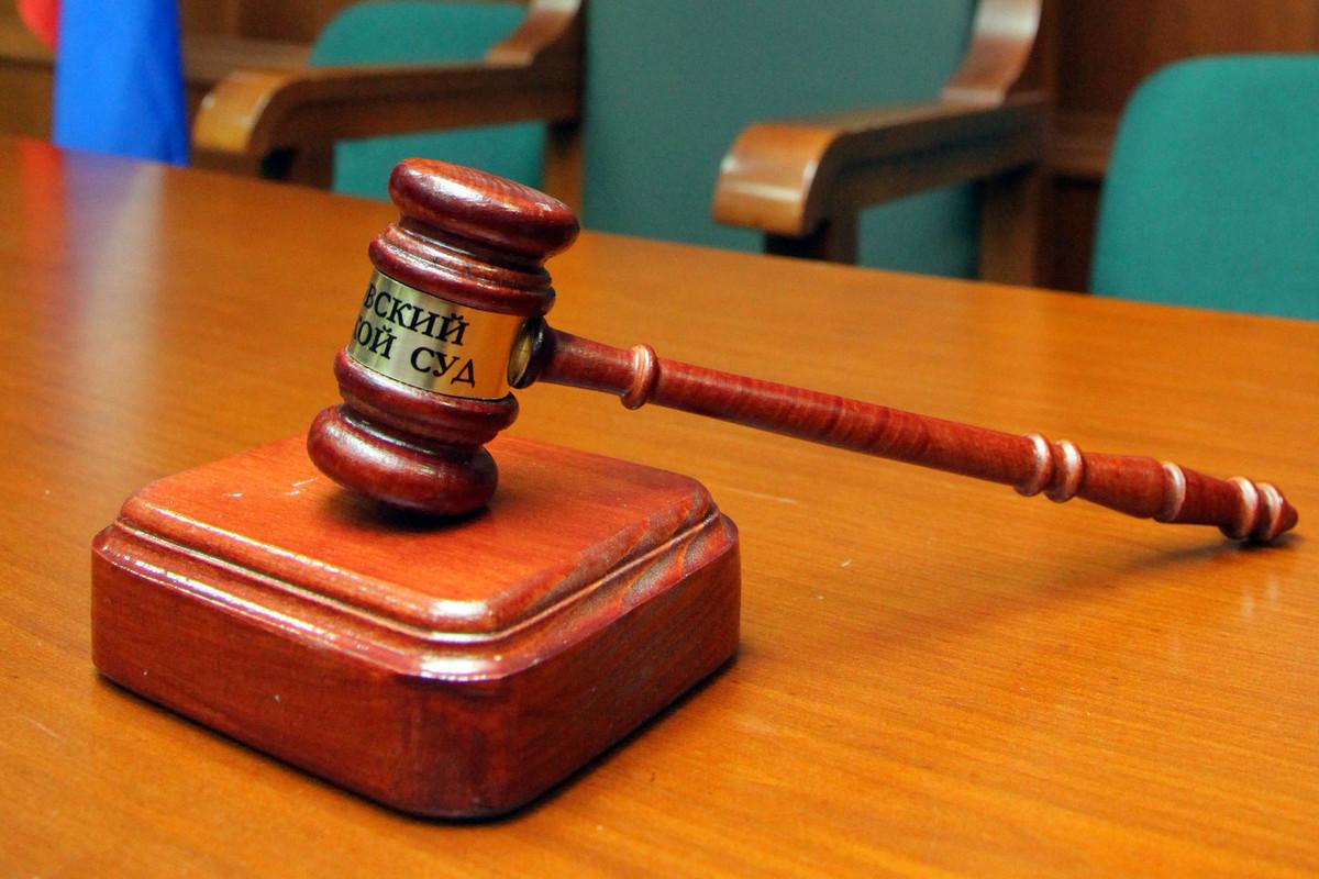 В Кирове бывшую сотрудницу УФССП приговорили к 2 годам принудительных работ.