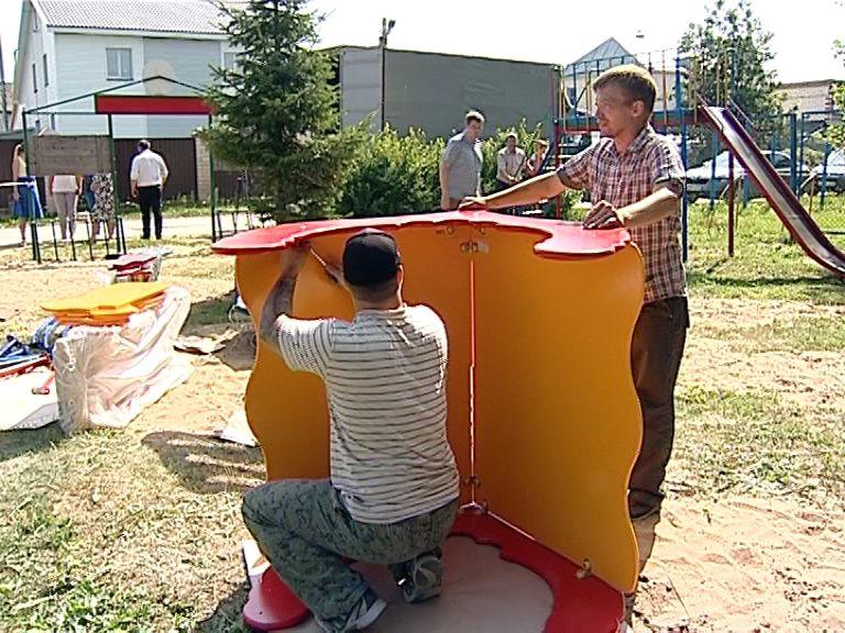 В Гнусино открыли детскую площадку