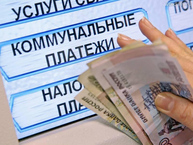 В работе ТСЖ «Дороничи» и ООО «СССР» выявили нарушения закона.