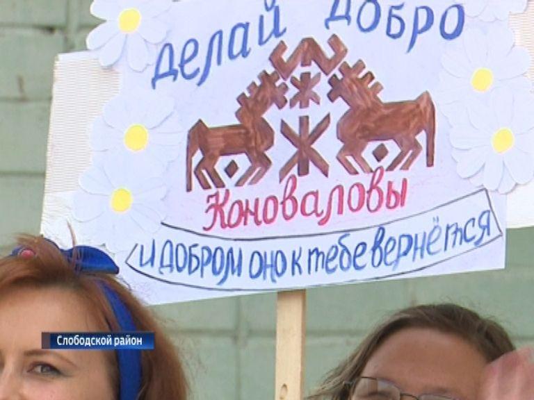 В деревне Шихово провели Фестиваль фамилий