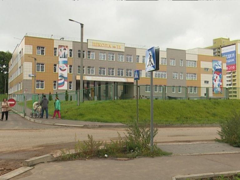 ГИБДД проверила пешеходные переходы у школ