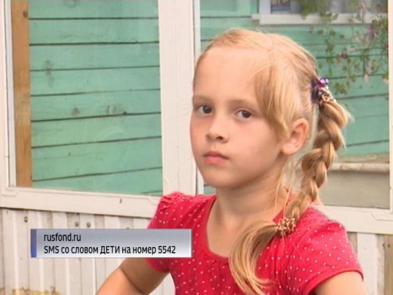 Требуется помощь тяжело больному ребенку Ксюше Лобастовой