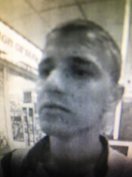 В Кирове ищут подозреваемого в краже с банковской карты.