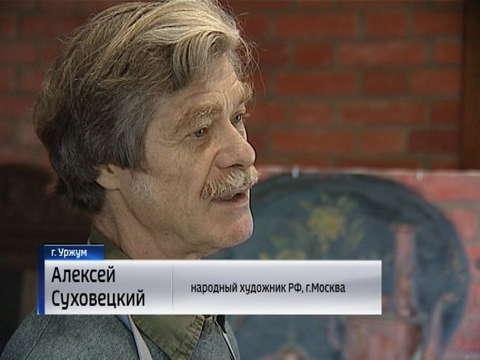 Художники работают в Уржуме на Васнецовском пленэре
