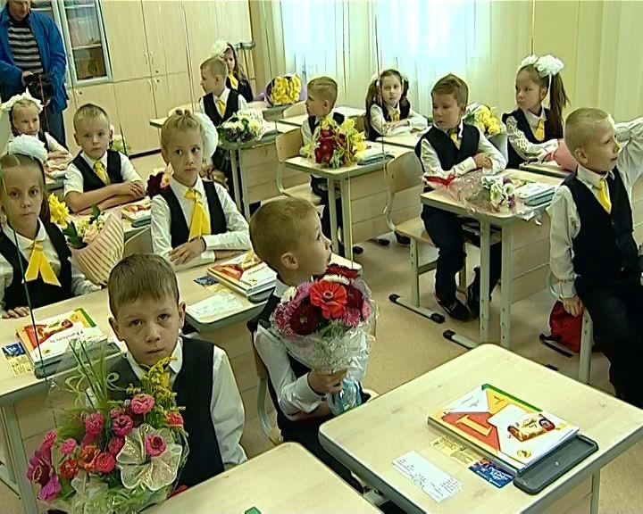 В Кирове отметили День знаний