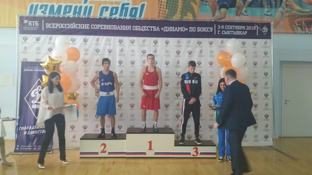 Кировский боксёр стал победителем всероссийских соревнований спортобщества «Динамо».