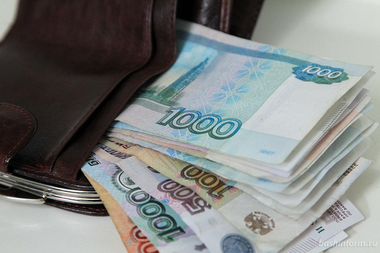 В Кировской области установили новую величину прожиточного минимума.