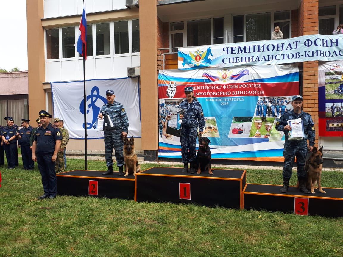 Кировский кинолог завоевал две медали ведомственных соревнований.