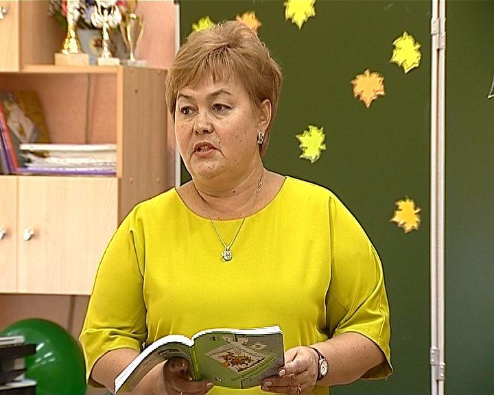 Восемь кировских педагогов вошли в число лучших по России