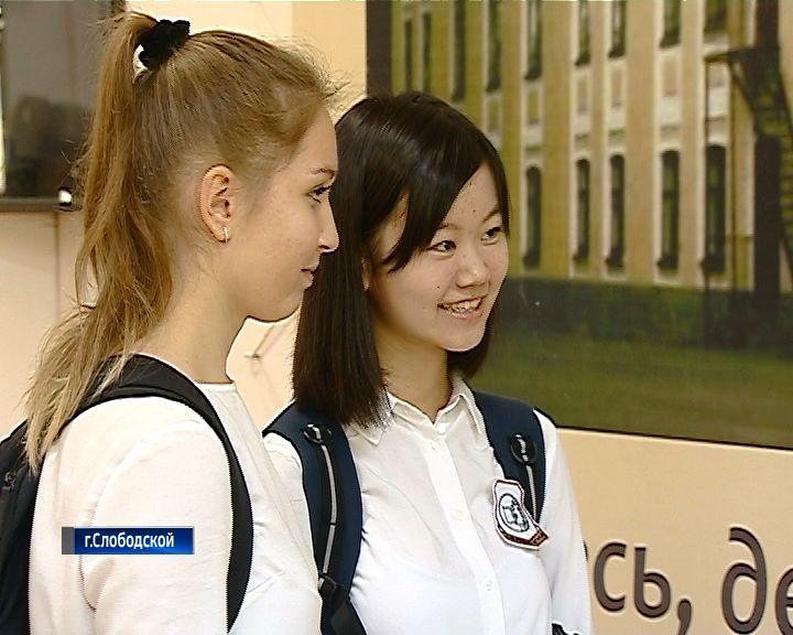 В Слободской гимназии учится девочка из Японии