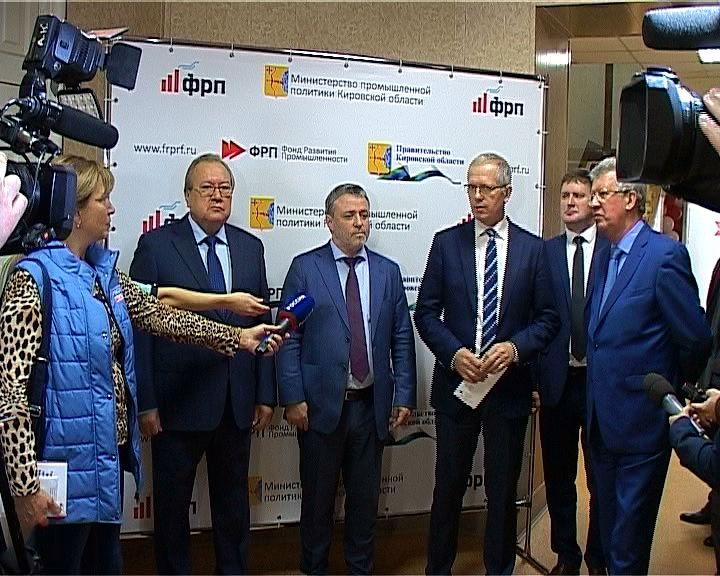 В регионе открылся Фонд развития промышленности