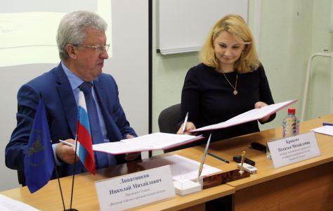Правительство Кировской области и Вятская ТПП заключили соглашение о взаимодействии.