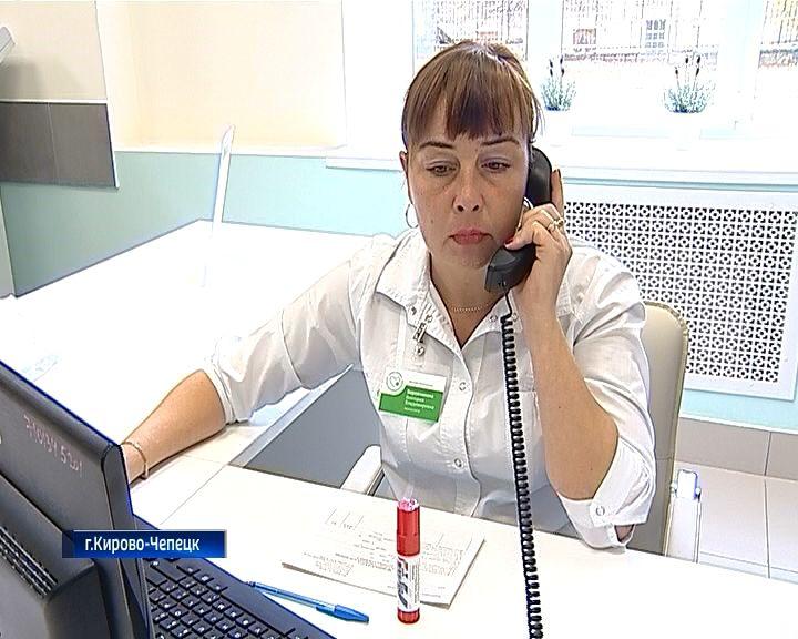 В Кирово-Чепецке открылась обновленная женская консультация