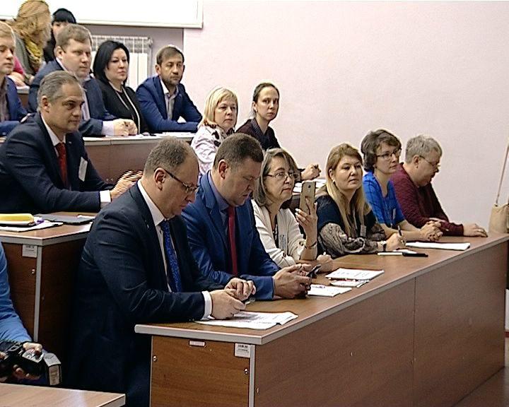 В Кирове прошел семинар по