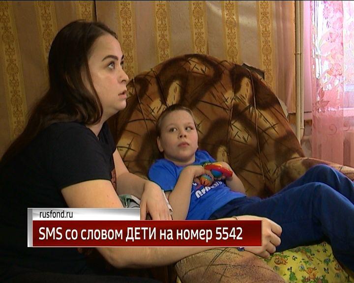 Требуется помощь тяжело больному ребенку Данилу Крылову из Котельнича