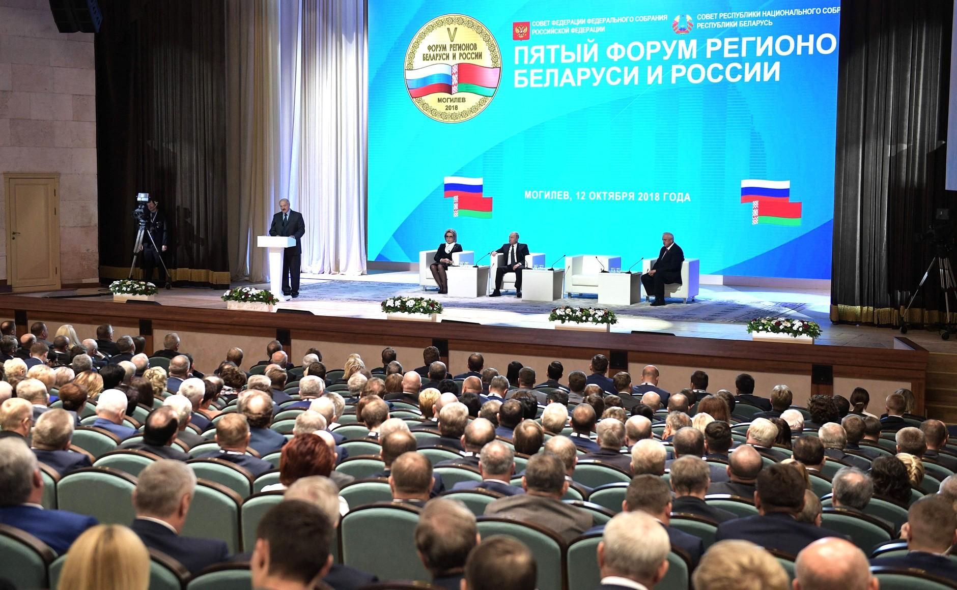 Губернатор Кировской области Игорь Васильев принял участие в работе V Форума регионов России и Беларуси.