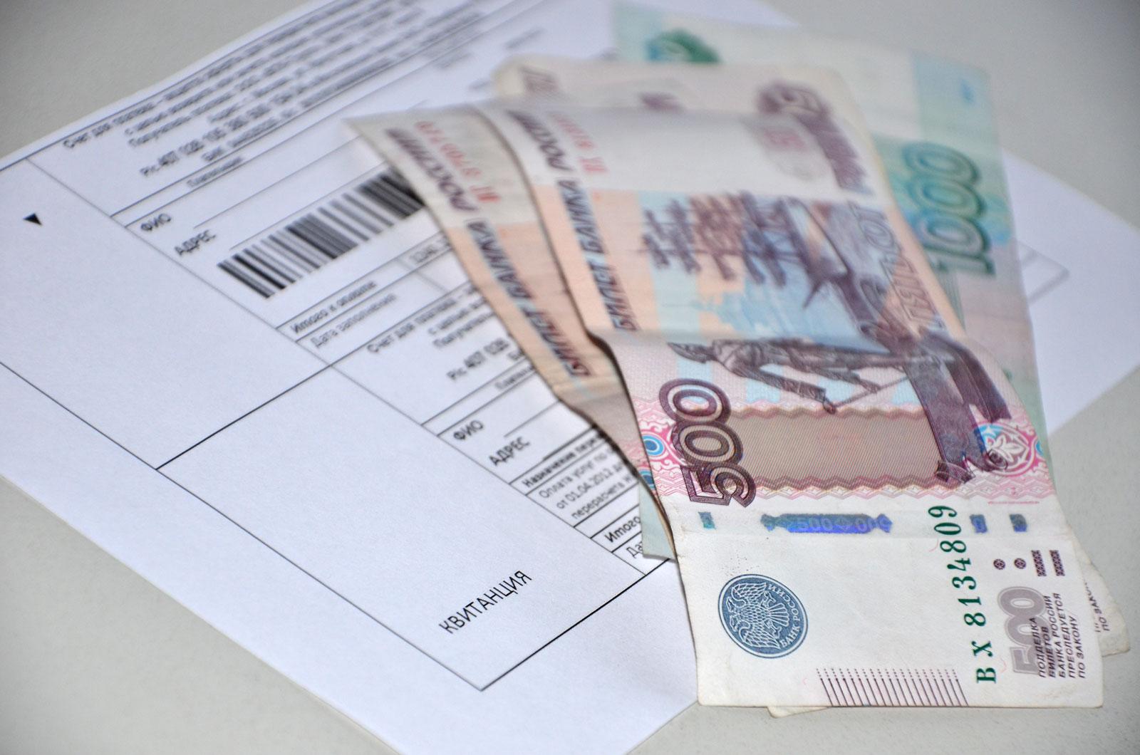 Центр общественного контроля запустил «горячую линию» по платежкам ЖКХ.