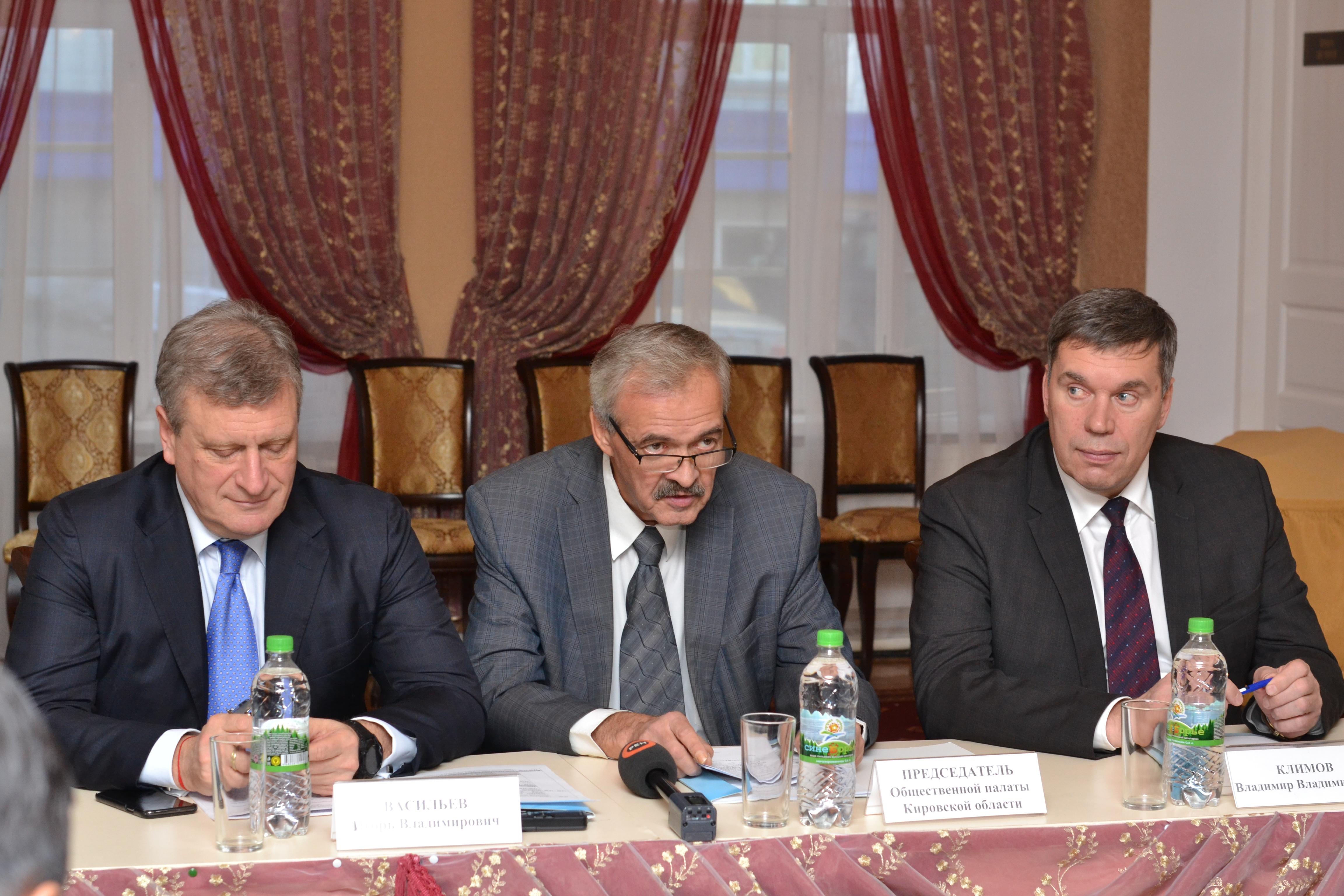 Общественную палату Кировской области вновь возглавил Александр Галицких.