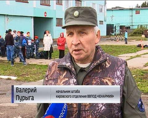 В областном центре прошел первый городской Слет юнармейских отрядов