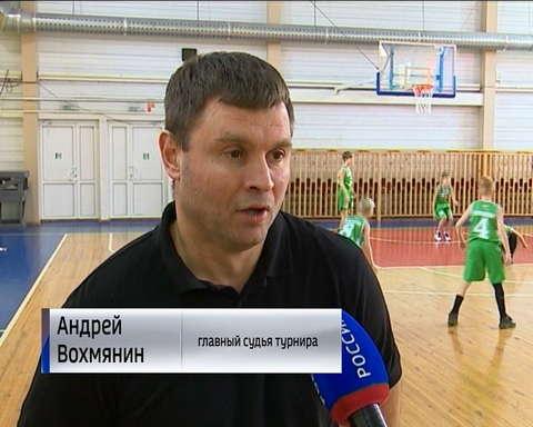 В первой спортивной школе стартовал межрегиональный турнир по баскетболу