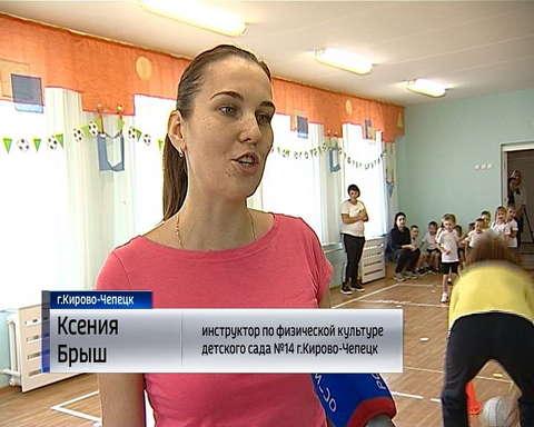 Спартакиада дошколят в Кирово-Чепецке