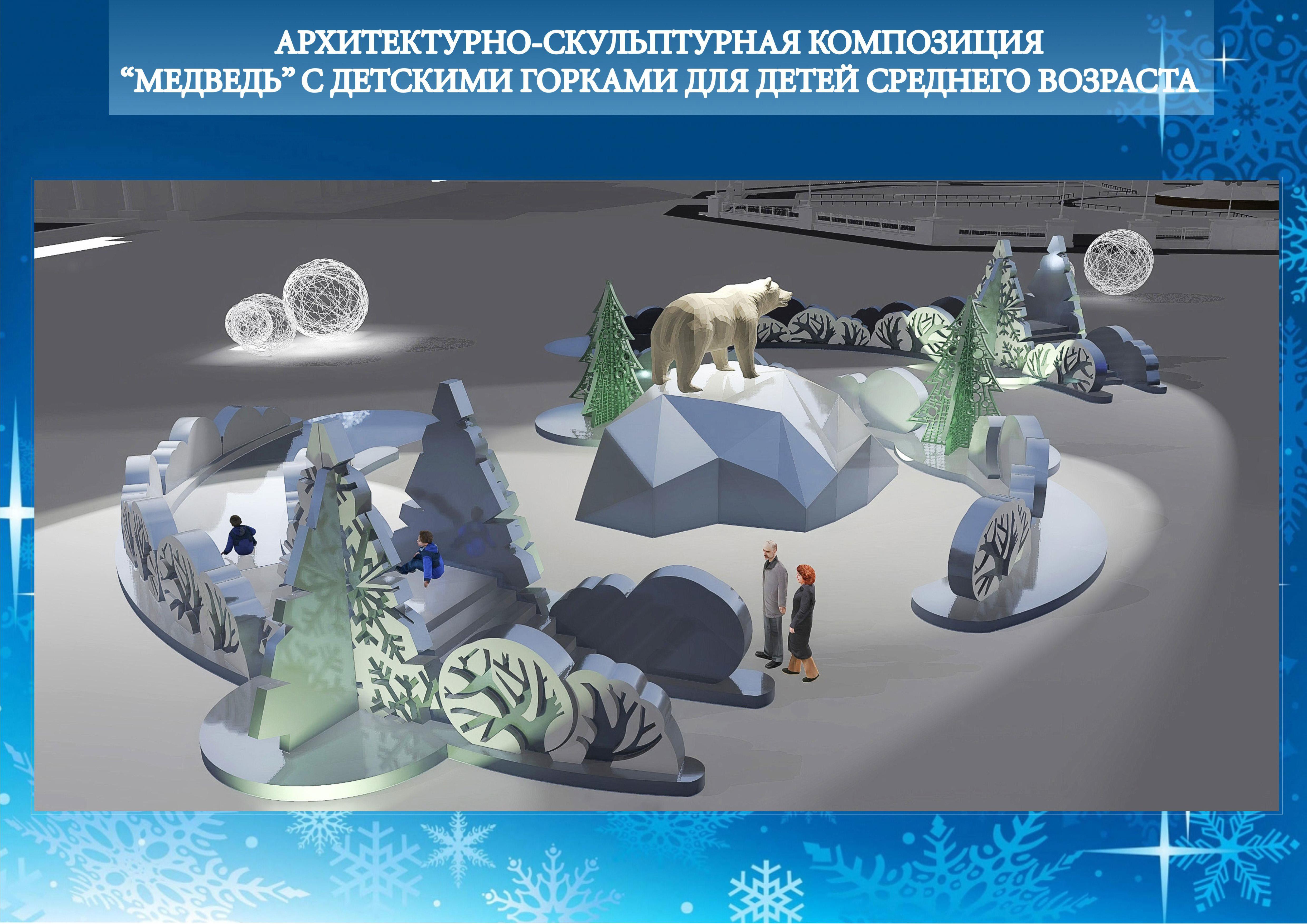 В Кирове утвердили стандарт новогоднего оформления города.