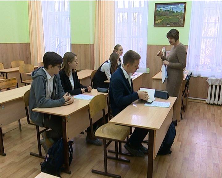 Кировские школьники успешно выступили на олимпиаде