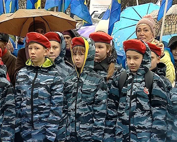 Кировчане отметили День народного единства
