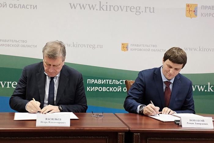 Кировская область станет первым регионом по внедрению системы искусственного интеллекта в медицине.