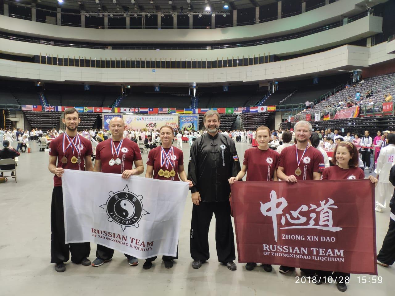 Кировчане стали призёрами Чемпионата Мира по ушу на Тайване.