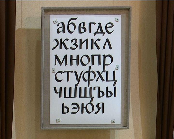 В библиотеке имени Герцена состоялся мастер-класс по каллиграфии