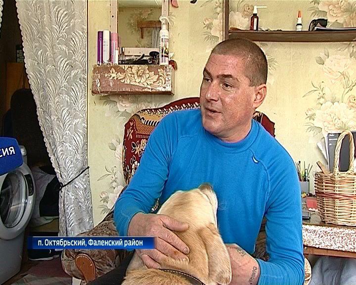 Алексей Возмищев стал победителем всероссийского конкурса среди инвалидов по зрению и их собак-проводников