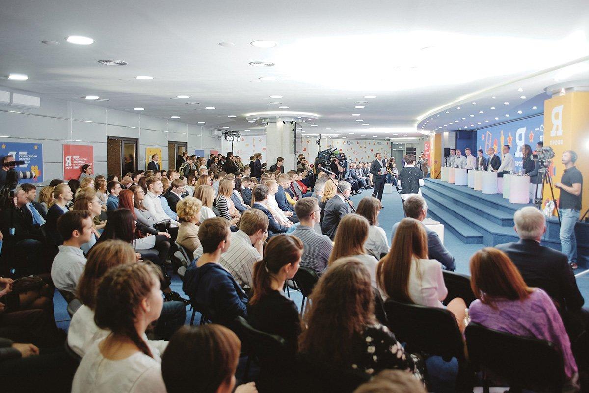 Кировских студентов приглашают участвовать в олимпиаде «Я – профессионал».
