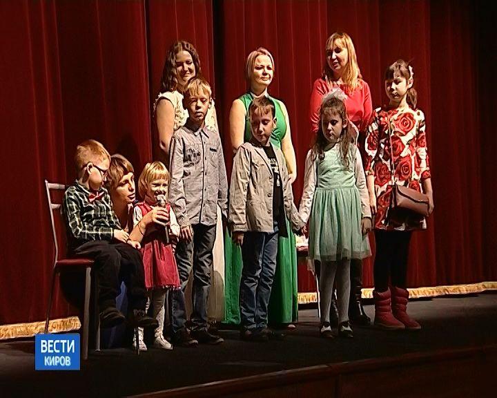 Кировчане отметили международный день недоношенных детей