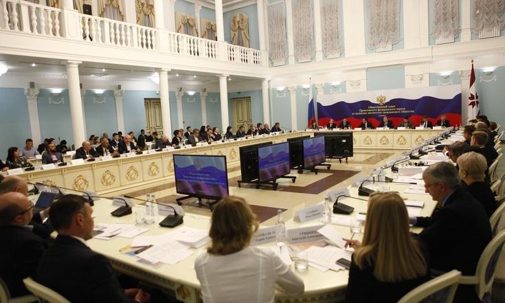 Кировчане приняли участие в Общественном Совете ПФО в Саранске.