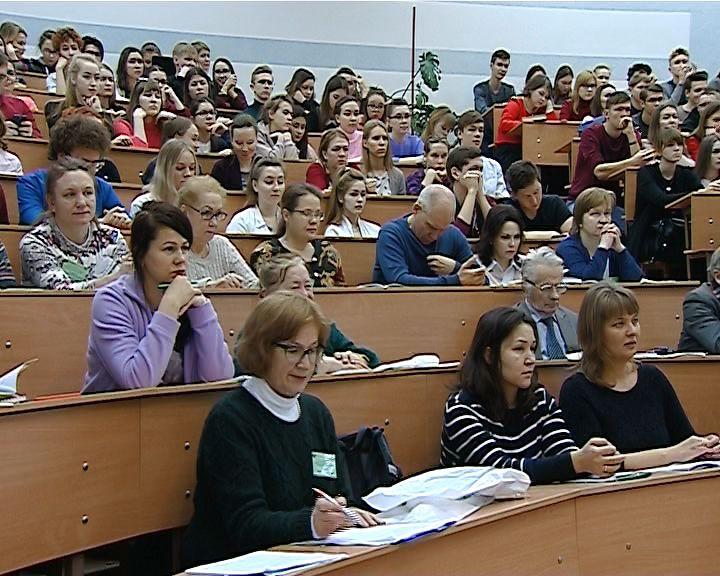 В Кирове обсудили методы и подходы диагностики качества окружающей среды