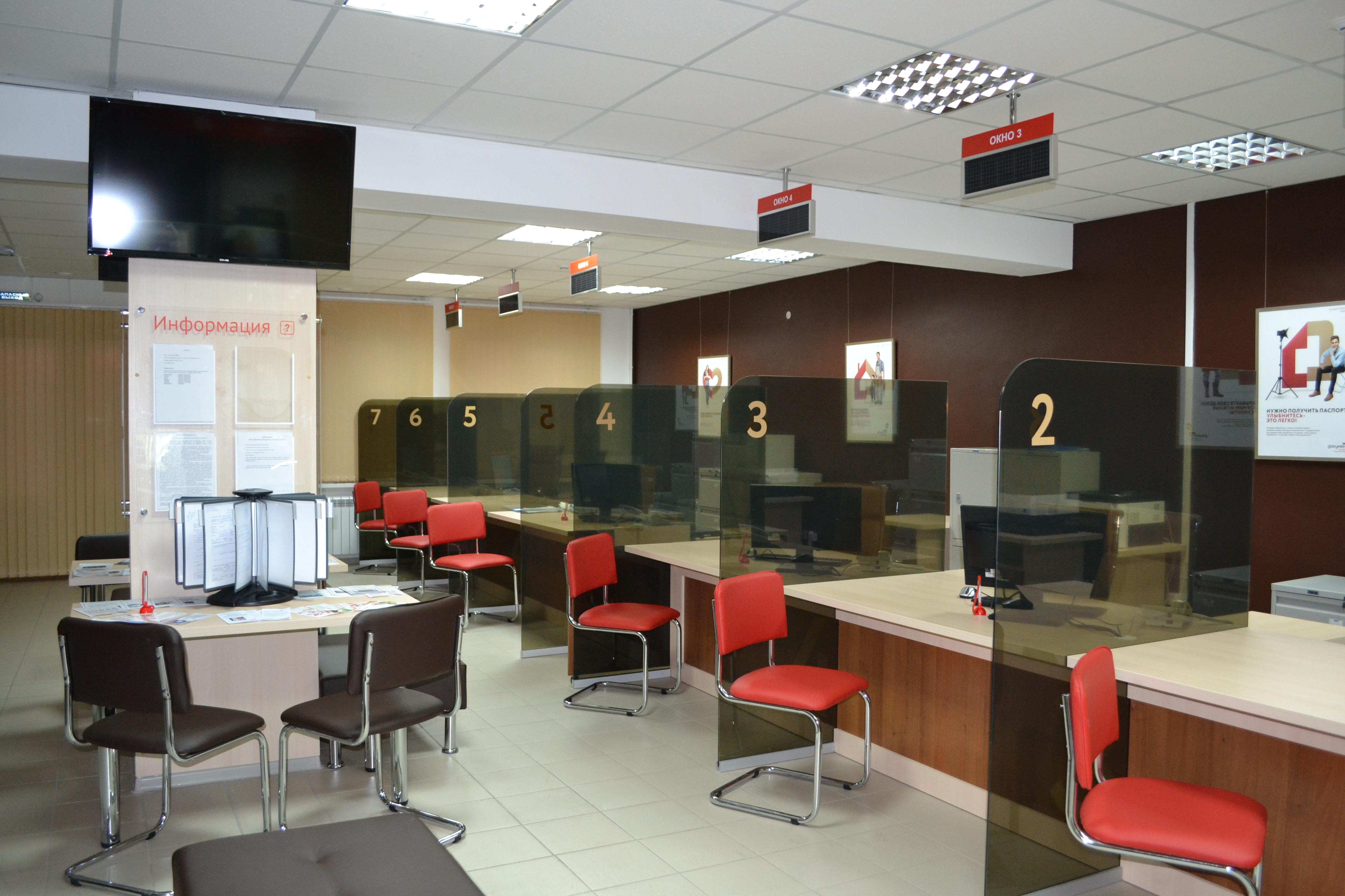 Кировчане могут получить ИНН в офисах МФЦ.