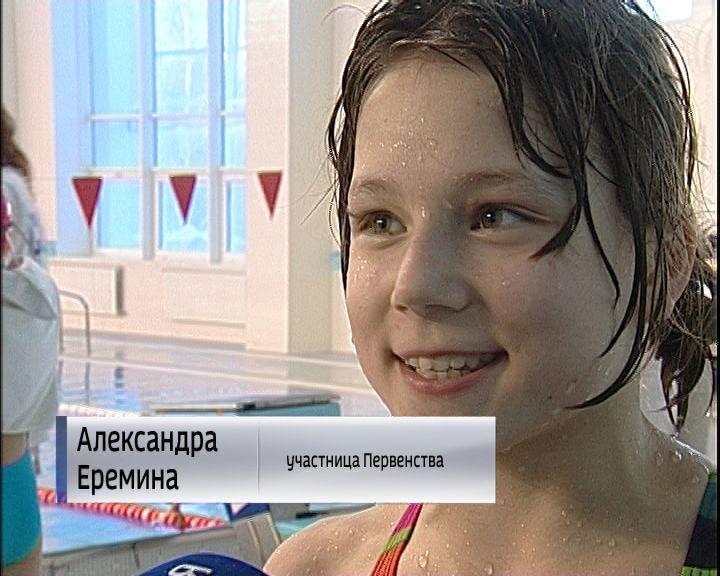 Кировская спортсменка стала победительницей всероссийских соревнований по плаванию.