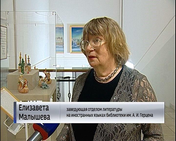 Картинки по запросу Е.А. Малышева Киров Герценка