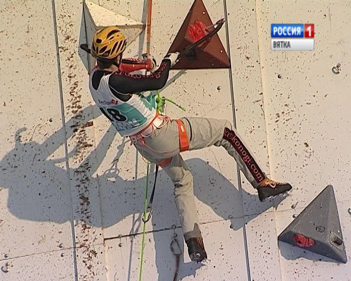 Лучшие ледолазы России выступили в Кирове на чемпионате страны