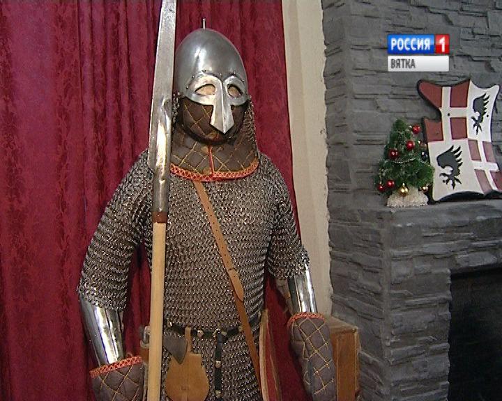 В Кирове открылся новый музей